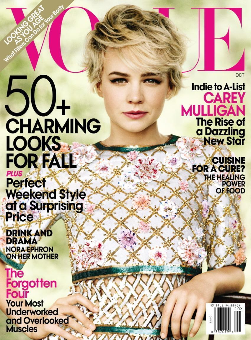 Carey Mulligan Poses With Pixie Hairstyle For Vogue