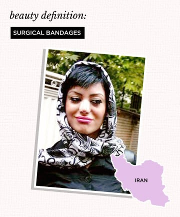 Iran: Surgical Bandages
