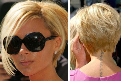 Victoria Beckham Victoria Beckham Hair Photos Page 4