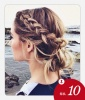 No. 10: Double Dutch Braid Bun