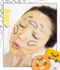 Holika Holika Lazy & Easy Gudetama Character Mask Sheet, $3