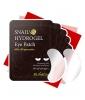 Elisha Coy Snail Hydrogel Eye Patch, $13.99