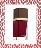 Tom Ford Nail Lacquer in Bordeaux Lust, $36