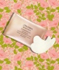 Shiseido Benefiance WrinkleResist24 Pure Retinol Express Smoothing Eye Mask, $62.50