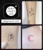 If You Like Adorable Tiny Tattoos