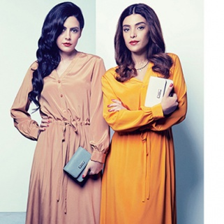 DKNY Launches a Ramadan Collection