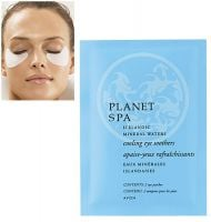 Avon Planet Spa Icelandic Minerals Waters Cooling Eye Soothers