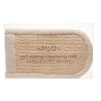 H2O+ Exfoliating/Cleansing Mitt