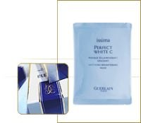 Guerlain Perfect White C Soothing Brightening Masks