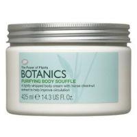 Boots Botanics Purifying Body Souffl�