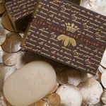 Gianna Rose Atelier Royal Jelly Bar Soaps in Slider Gift Box
