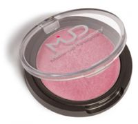 Make-Up Designory Lip Gloss