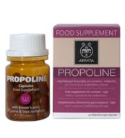 Propoline Hair Growth Stimulating Capsules for Women