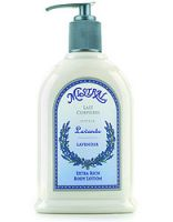 Mistral Lavender Shea Butter Body Lotion