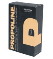 Propoline Natural Soap for Oily Skin - Propolis