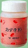 Chidoriya Japanese Azuki Red Bean Micrograins Exfoliant