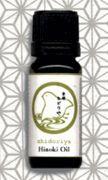Chidoriya Japanese Cypress Hinoki Aroma Oil