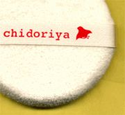 Chidoriya 100% Organic Cotton Powder Puff