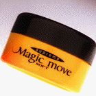 Supremo Magic Move Hair Pomade Soft for Fine Hair