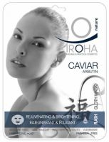 Iroha Nature Anti-Aging & Brightening Mask