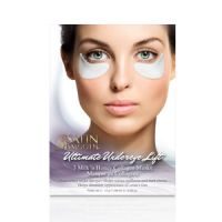 Satin Smooth Ultimate Undereye Lift Collagen Mask
