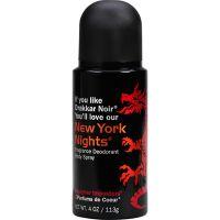 Fragrance Rebel New York Nights