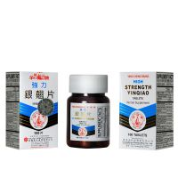 Solstice High Strength Yinqiao Tablets