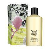 Space NK Brideshead Bath & Shower Gel Beautannia