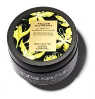Sonia Kashuk Body Butter