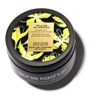 Sonia Kashuk Exfoliating Body Polish