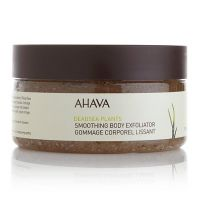 AHAVA Dead Sea PLANTS Smoothing Body Exfoliator