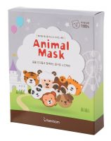 Berrisom Animal Mask Multi Set