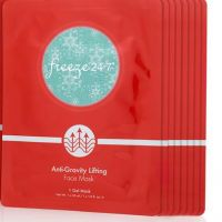 Freeze 24-7 Anti-Gravity Lifting Face Mask