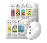 Ariul Seven Days Mask Set