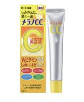 Melano CC Spot Treatment Essence