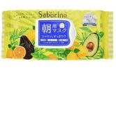 Saborino Morning Face Mask 32 PCS