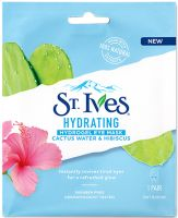 St. Ives Hydrating Cactus Water & Hibiscus Hydrogel Eye Mask