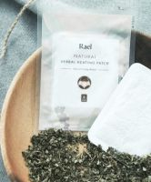 Rael Natural Herbal Heating Patch