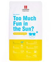 Leaders Daily Wonders Too Much Fun in the Sun Sheet Mask